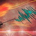 [Actualización] Sismología confirmó que magnitud del temblor fue de 6 Richter https://t.co/PHX7aW1BfE https://t.co/YLDwv2LGWd