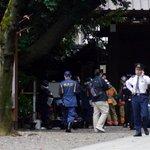 🔴 AHORA | Al menos 10 muertos en un ataque en un centro de discapacitados en Japón https://t.co/iNpRI5UeSv https://t.co/EhiyhCb1Ko