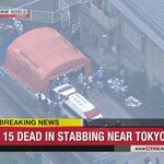 15 человек погибли, 45 ранены в японском доме инвалидов после атаки мужчины с ножом Что происходит с этим миром?! https://t.co/cDOdfWUYlk
