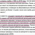 WADA уничтожила все контрольные пробы русских перед проверкой микробиологов. https://t.co/FLxLJIejSG