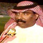 تصريح قديم لرئيس الرائد عبدالعزيز المسلم في موسم ١٤١٣ هـ .. https://t.co/WlMnLPs7b7 #الرائد https://t.co/4dZCcJ9mVy