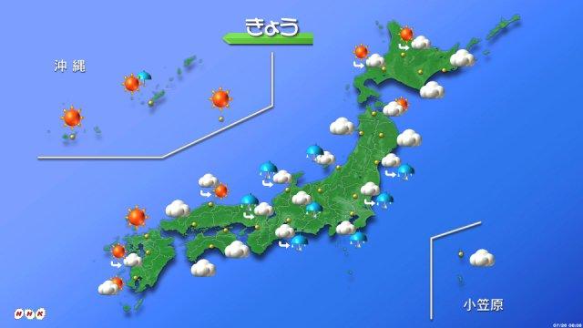 【きょうの天気は?】広い範囲で大気の状態が不安定です。九州は晴れ間が出ますが、昼すぎからは急な雷雨に…
