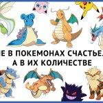 Студент из Петербурга поставил мировой рекорд по ловле покемонов: https://t.co/SrvUbUzr8L #PokemonGO https://t.co/rkGBeVSLlt