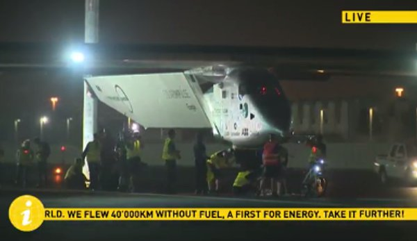 #Si2 lands in Abu Dhabi, sets record for 1st solar plane to fly 'round the world. Congrats! https://t.co/sD0muJNzm8 https://t.co/FoChsEDv5G