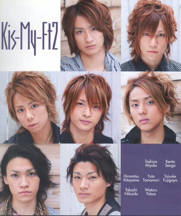 Kis-My-Ft2結成11周年おめでとうございます!!