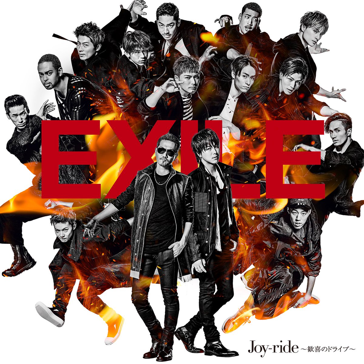 8/17 Release‼️ EXILE【Joy-ride〜歓喜のドライブ〜】情報解禁🙌🏻✨   共…