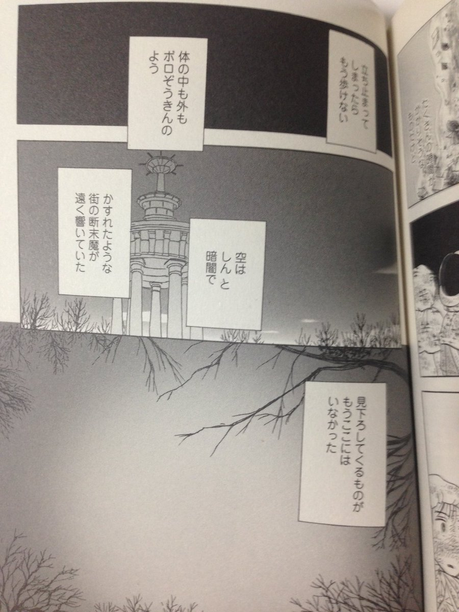 ポケモンの聖地と言われている鶴舞公園。もし行かれたら、71年前名古屋空襲の被害があった場所だという事…