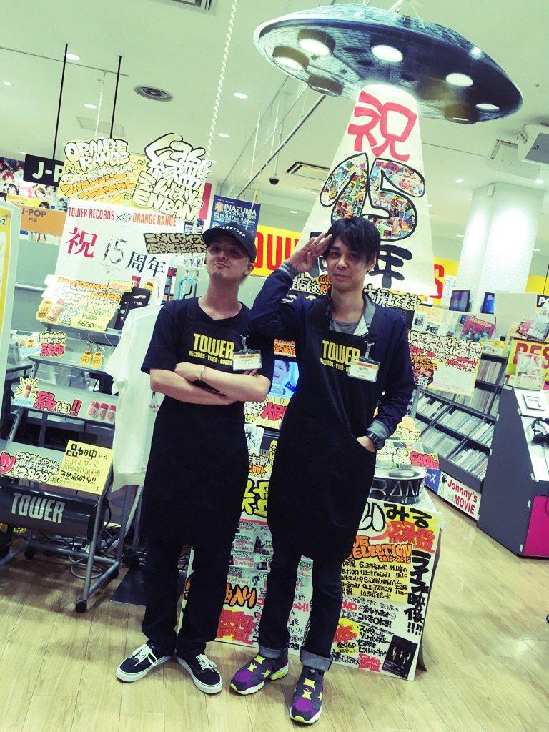 【速報】タワーレコードアリオ八尾店のスタッフに就任しました。 ※名札にもご注目 #ORANGERAN…