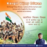 On #kargilVijayDiwas , I salute all the martyrs and heroes who fought for the nation and led us to victory. https://t.co/ol8YQYp5Qx