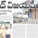 Todays edition of janam sakshi #Telugu daily e-paper. #Telangana #Hyderabad https://t.co/cvTrt63yvA https://t.co/I9ohpXKt2C