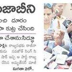 Todays edition of janam sakshi #Telugu daily e-paper. #Telangana #Hyderabad https://t.co/cvTrt63yvA https://t.co/bgSViOmTGe
