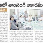 Todays edition of janam sakshi #Telugu daily e-paper. #Telangana #Hyderabad #KTR https://t.co/itdAXZxcXE https://t.co/URELyW8TWM