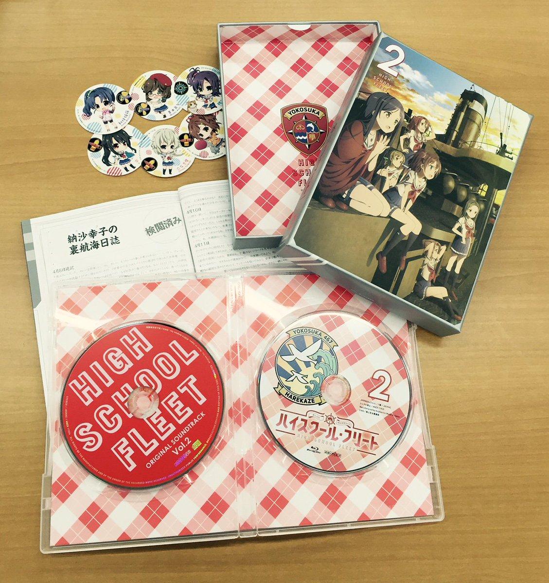 「ハイスクール・フリート」BD&DVD第2巻は明日、7月27日発売!2巻にはスペシャルイベント【昼公…