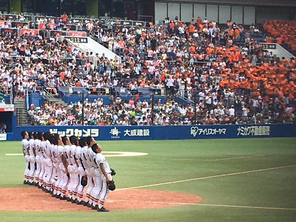 第98回千葉大会 【優勝】木更津総合 3年振り5回目