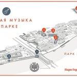 5 августа, в 20:00, наш живой #концерт в #паркгорького , на площадке #музеон , точка 1, под Крымским мостом. https://t.co/QA18gVE72c