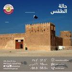 #أرصاد_قطر إستمرار إرتفاع الرطوبة اليوم وفرص لتشكل ضباب خفيف ليلاً، مع إنخفاض طفيف في درجات الحرارة #قطر #Qatar https://t.co/XmAGF15LTJ
