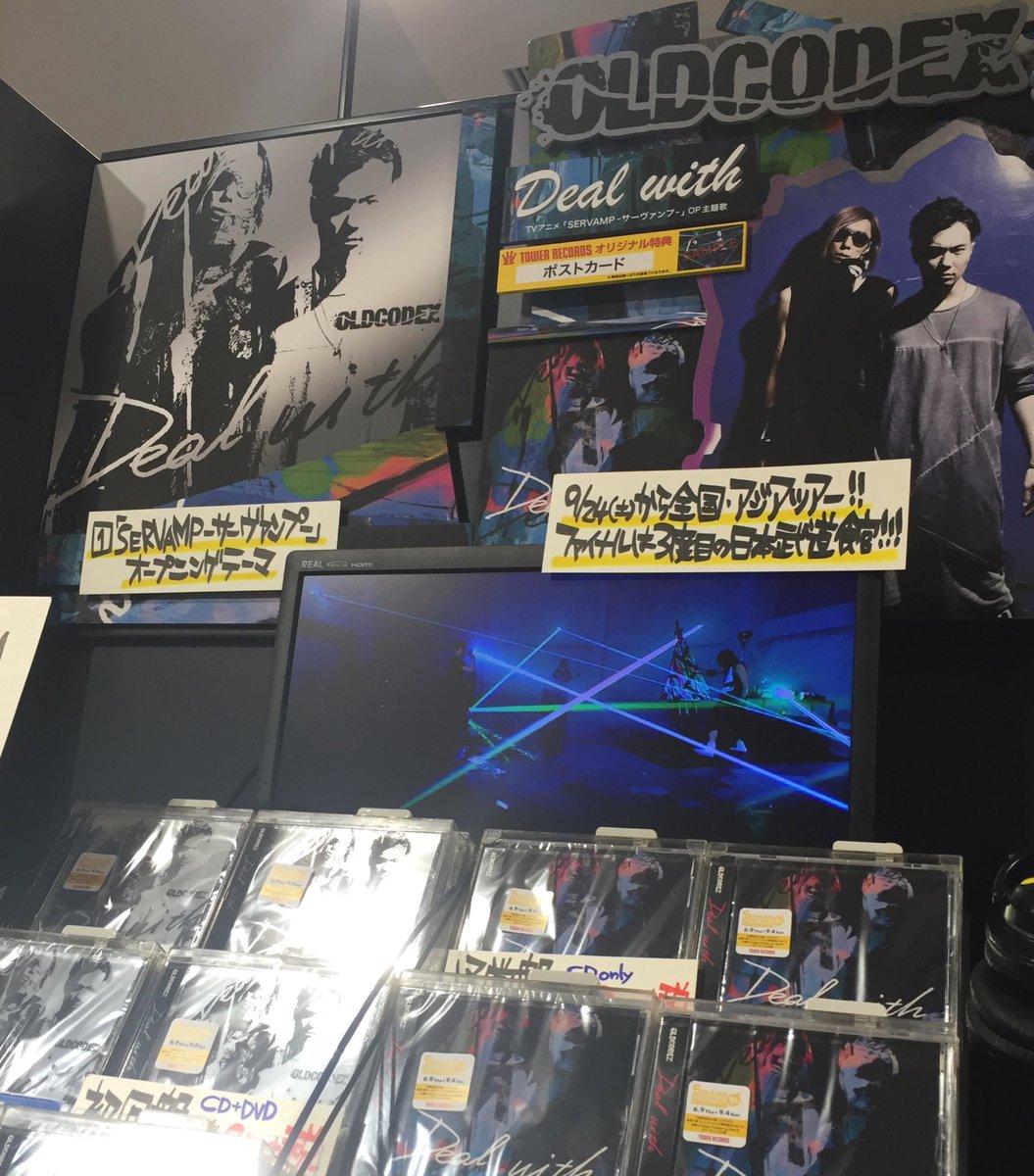 【OLDCODEX】ニューシングル『Deal with』入荷しました!タワレコ特典はポストカード!ご…