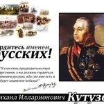 26 июля 1812 у Островно арьергард Коновницына трижды отбрасывал конницу Мюрата, позволив русской армии отойти! https://t.co/NWmq1tpnk1