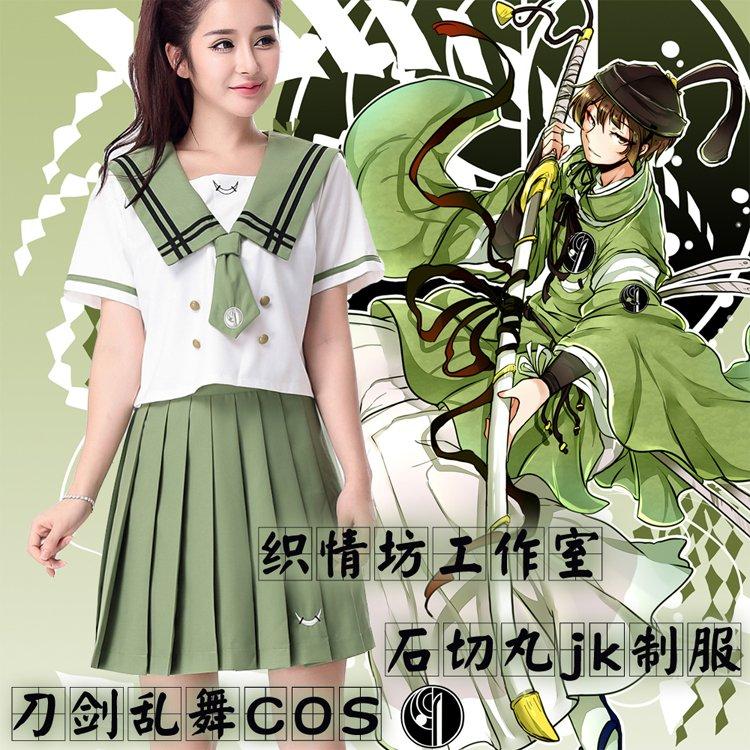 world.taobao.com/item/532657861…  刀剣乱舞セーラー服とか本当に中国…