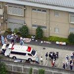 В японской полиции назвали имя устроившего резню в учреждении для инвалидов ВИДЕО https://t.co/IjHPpantSd https://t.co/GXo5qtEbPM