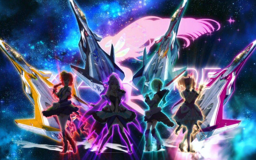In the anime news: I made a song for the latest episode of the legendary Macross series!! #Macross #MacrossDelta https://t.co/G5jikHF2oK