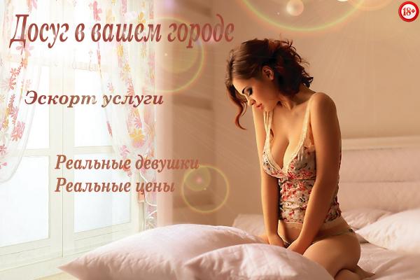 prostitutki-dlya-devushki-ekaterinburg