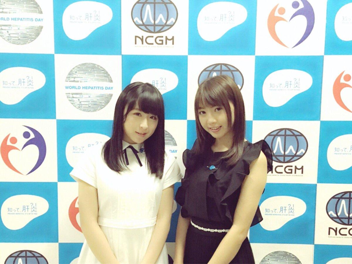 『知って、肝炎』プロジェクト スペシャルサポーター任命式に 参加させて頂きました!! AKB48もス…