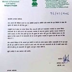 READ MP Bhagwant Mann writes to speaker of Lok Sabha, asks for enquiry on PM Modi on issue of National Security. https://t.co/IFaQw3yjHm