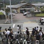 """""""Японский самурай"""" предупреждал, что готовит расправу над инвалидами ВИДЕО: https://t.co/eTHFLKSU4m https://t.co/TVn2tLwtju"""