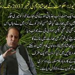 #BuildBhashaDamNOW Nawaz Sharif is putting Interest of Pakistan at stake for his personal Interests https://t.co/fNETDFXdh1