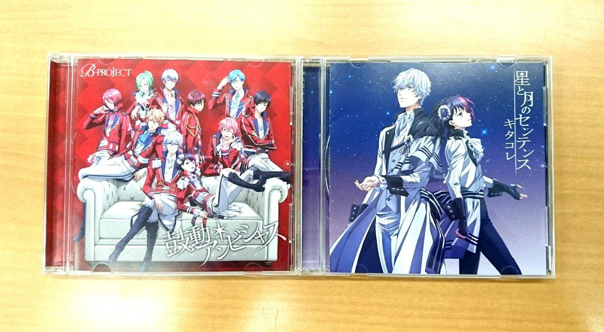 【リリース情報】 明日7/27(水)はキタコレが歌うEDテーマ「星と月のセンテンス」CDが発売!OP…