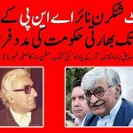 #BuildBhashaDamNOW Wali Khan Is One Of Raw Agent Working Here with Nawaz And both Funded By Raw. https://t.co/o4Wu9Zeegj