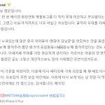 [TRANS - #RAPMONSTER] 160726 Rap Monsters post on Weibo #방탄소년단 #랩몬스터 https://t.co/EoSZXdyMCh