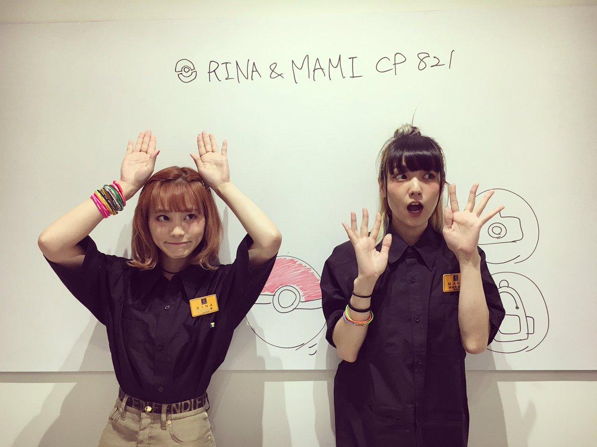 【#SCANDAL臨時店長】 SHIBUYA TSUTAYAにMAMI&RINAいた!19時から2階…