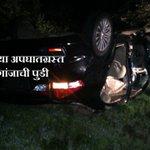 विद्यार्थ्यांच्या अपघातग्रस्त कारमध्ये गांजाची पुडी https://t.co/P5kuj5GTYy #Mumbai #Pune #Accident #Drugs https://t.co/pFT91OF9hq