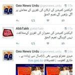 After every lie of PTI chairman @ImranKhanPTI , Naeemul Haq media talk , Tsk tsk tsk task .......... https://t.co/6u9sdH6M8I