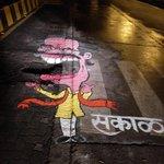 This is real face of culprits of #Mumbai #roads . Mumbai roads are public property. Remember @ShivSena @AUThackeray https://t.co/ZR9QXQFnub