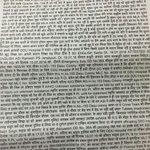 AAPs woman volunteer attempts suicide.FIR accuses another volunteer & MLA Rajesh Rishi 4 torturing her & her husband https://t.co/Hkn7VJcMVn