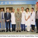 Chief Minister @CMShehbaz s visit to Liver Transplant Beijing Friendship Hospital #ShehbazInChina https://t.co/BZNxciYgET