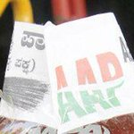 (.)timesnow It's AAP versus AAP in Uttarakhand with top brass at loggerheads … https://t.co/6ozKOEPGQ3 https://t.co/qht0kz7HYu