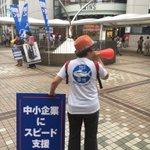 JR町田駅前の宣伝は、60人以上‼︎ この後ろ姿、カッコイイ。。 #都知事選 は #鳥越俊太郎 https://t.co/7Qved3P32k