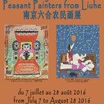 #vernissage Exposition Peintres paysans de Liuhe @ Musée de... - Mardi 26 juillet 2016 -… https://t.co/xQWHD3o0FK https://t.co/4WQDLs8Ftl