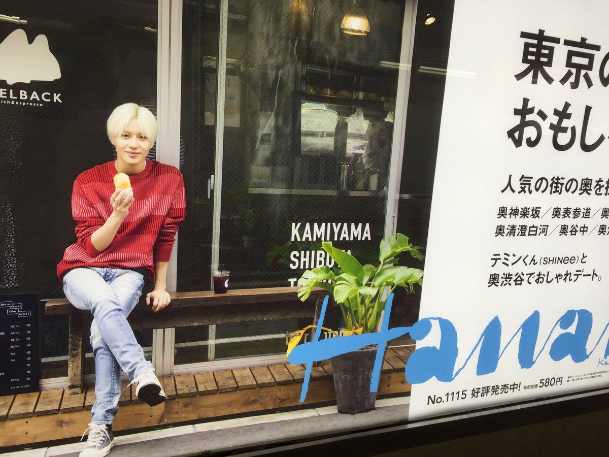 銀座駅歩いてたら、なんかイケメンのポスターあると思って、近づいてみたらテミンちゃんだった😭😭 思わず…
