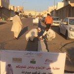 بريدة : تنفيذ مسارات أرضية للمكفوفين لتسهيل وصولهم من منازلهم إلى المسجد https://t.co/pXhjpZ0stS