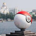 В Екатеринбурге неизвестные разрисовали шар на площади у здания правительства в огромный покебол #Екатеринбург https://t.co/vMjGYjdIR9