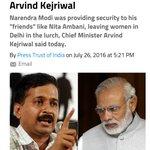 Idiot @ArvindKejriwal again started barking, Can someone remind him who is CM of Delhi? #SadakchaapIdiots https://t.co/SpCO5ObzeK
