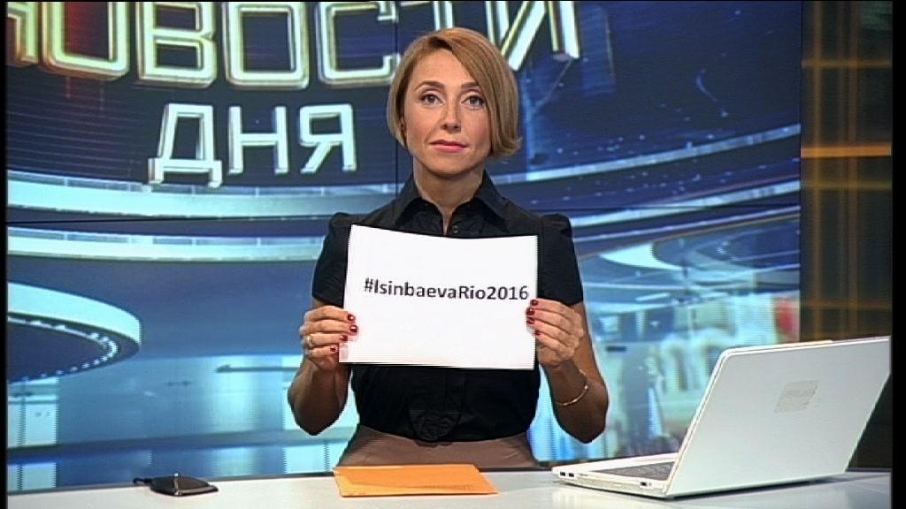 Екатерина Грачёва mix2 россия 24