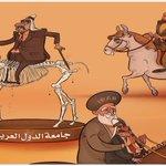#كاريكاتير | الجامعة العربية المزيد من الرسوم على الرابط التالي: https://t.co/jtyeE6x3d8 https://t.co/DbeNzQvPS5
