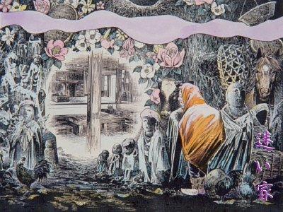 【迷い家(マヨイガ)】訪れた者に富をもたらすとされる山中の幻の家、あるいはその家を訪れた者についての伝承。迷い家とは訪れ