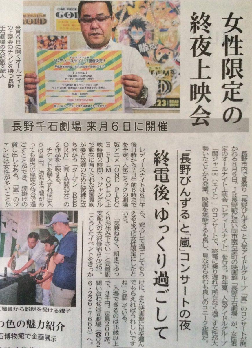 ごめんなさい、 拾い画載せちゃいましたけど…  すごい!長野市いいことしてる! そして頭いい!!  …